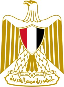 What is The National Motto of Egypt?