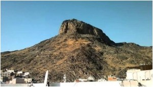 What is The National Mountain of Saudi Arabia?