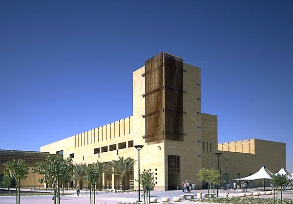 What is The National Museum of Saudi Arabia?