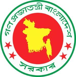 National Seal of Bangladesh