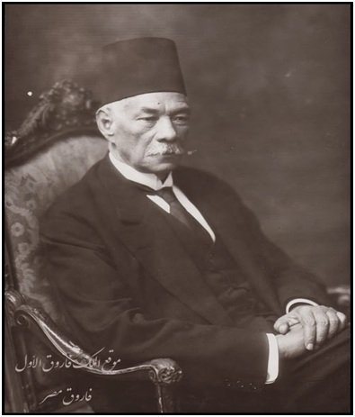 Who Is The Father of The Nation of Egypt?
