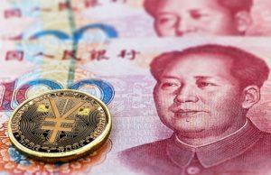 National Currency of China | Symbols of China