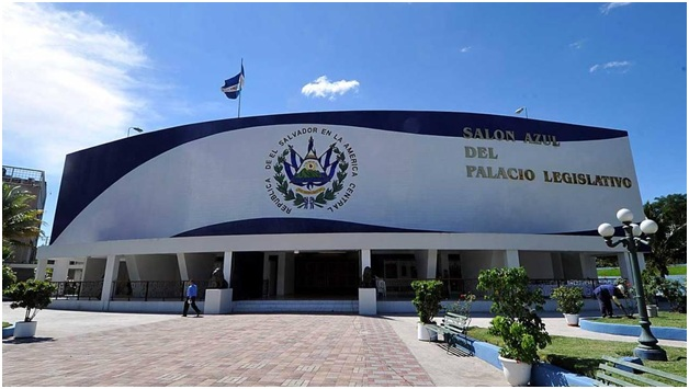 What Is The National Legislative Assembly Building of El Salvador?