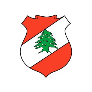 What is The National Coat of Arms of Lebanon?