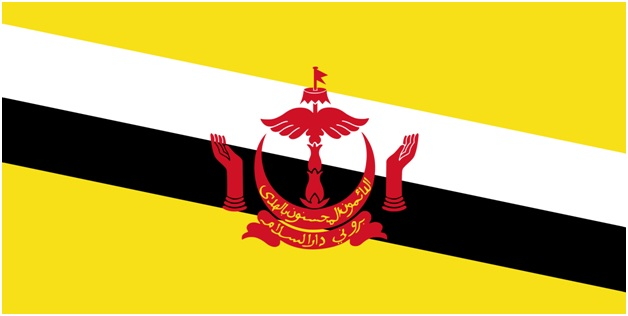 What is The National Emblem of Brunei?
