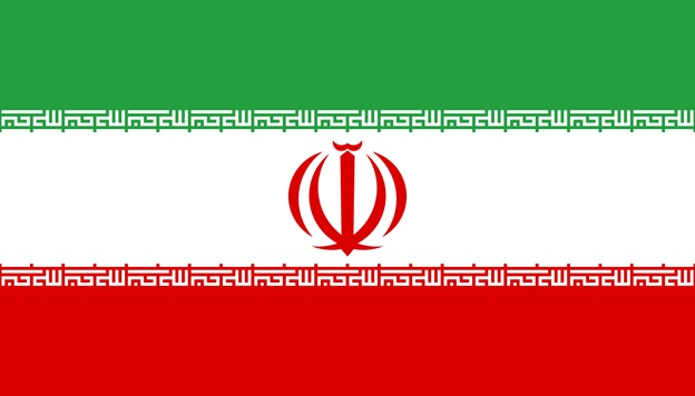 What is The National Flag of Iran?