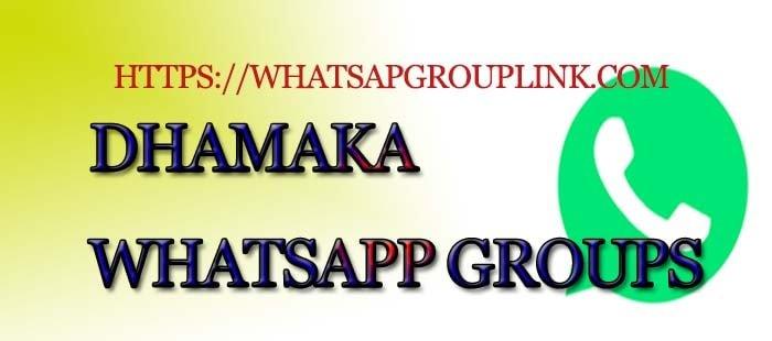 ONLINE JOBS DHAMAKA Whatsapp Group Link - Whatsapp Group Link