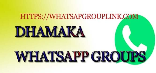 whatsapp group link Archives - Whatsapp Group Link