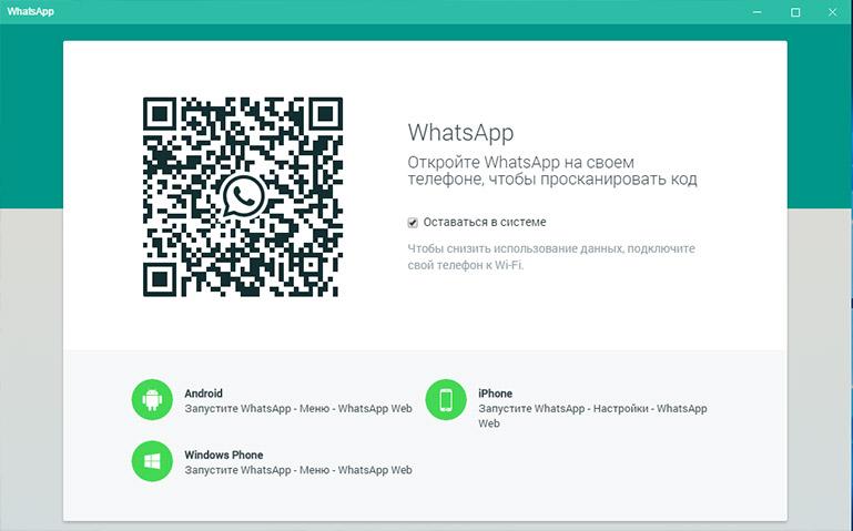 WhatsApp Love online film