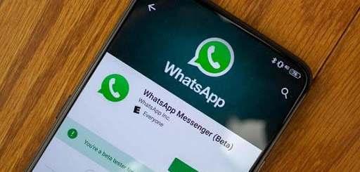 How To Join WhatsApp Beta