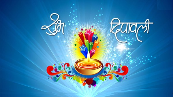 Happy Diwali Images for Whatsapp DP, Profile Wallpapers ...