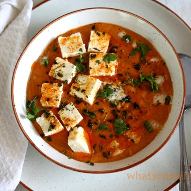 Paneer Butter masala - #rich #indian #curry #paneerrecipe #cottagecheesecurry