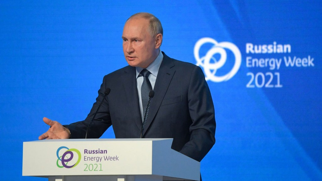 During the plenary session of the Russian Energy Week International Forum. Photo: RIA Novosti