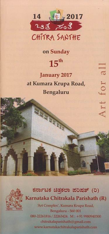 14th-chitra-santhe-2017-art-for-all-organized-by-karnataka-chitrakala-parishath-bengaluru-1
