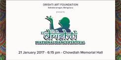 12th-drishti-national-dance-festival-organized-by-drishti-art-foundation-at-chowdiah-memorial-hall-bengaluru-1