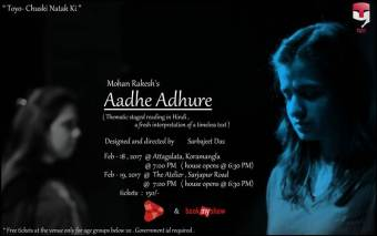 aadhe-adhure-chuski-natak-ki-by-theatre-on-your-own-at-atta-galatta-bengaluru-1
