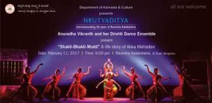 shakti-bhakti-mukti-dance-drama-by-anuradha-vikranth-and-the-drishti-dance-ensemble-at-50-years-of-ravindra-kalakshetra