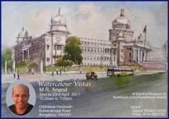 Watercolour Vistas - Exhibition of Watercolour paintings by M.R Anand at Chitrakala Parishath, Bengaluru (1)