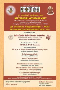 DVD and Book Launch of Temple Traditions of Melukote. by Sri Yadugiri Yathiraja Mutt and IGNCA-SRC Bengaluru (1)