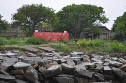 Fort Wool