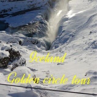 Iceland: Golden Circle