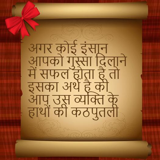 Bk Sister Shivani Quotes In Hindi: Brahmakumari Shivani Quotes In Hindi ब्रह्माकुमारी