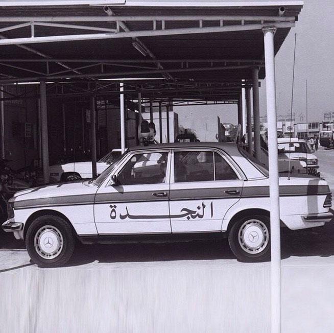 Dubai Police Cars Showcased