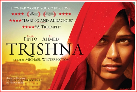 Trishna movie poster.jpg