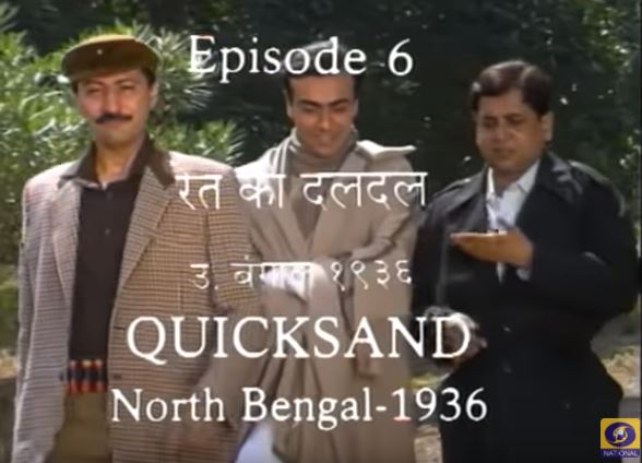 quicksand - doordarshan national youtube