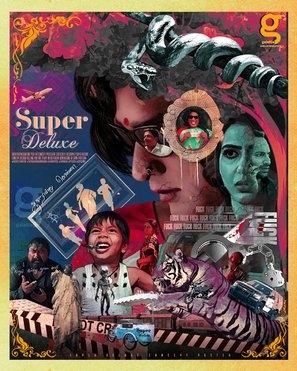 super deluxe - imdb