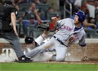 Acuna homers, shines defensively as Braves beat Mets