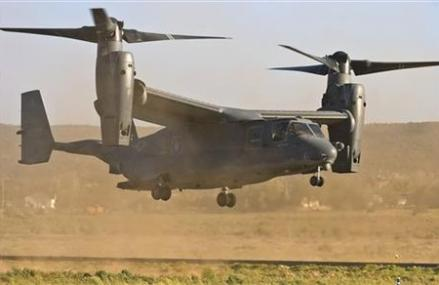 3 US MILITARY AIRCRAFT HIT IN S. SUDAN, 4 WOUNDED