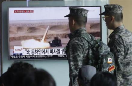 US: North Korean missile launch a 'catastrophic' failure