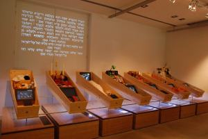 Dutch Funeral Museum