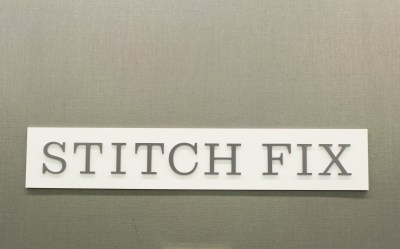 Stitch Fix Headquarters