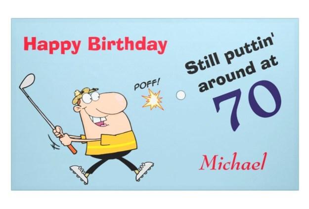 golf birthday banner