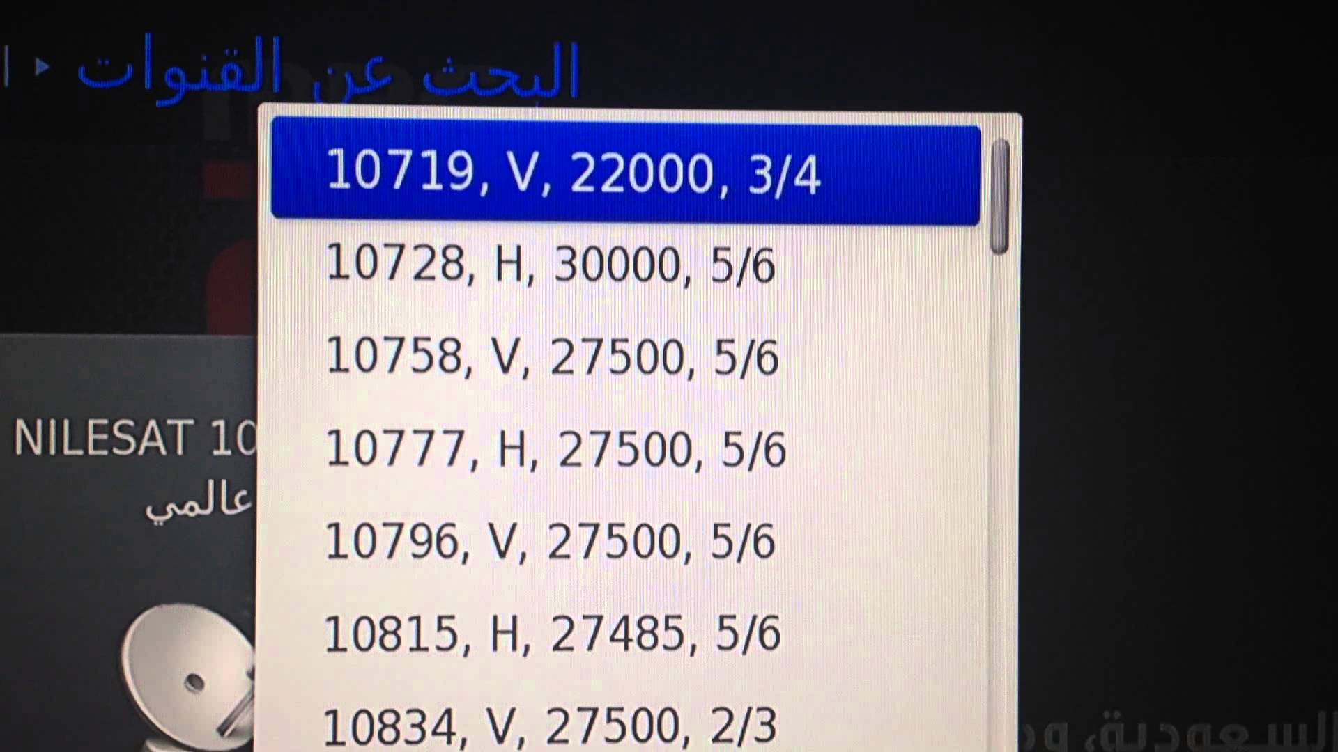 تردد ام بي سي برو شاهد جميع مباريات الدوري السعودي علي ام