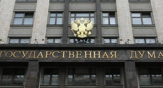 Госдума приняла в первом чтении законопроект о криптовалюте и майнинге