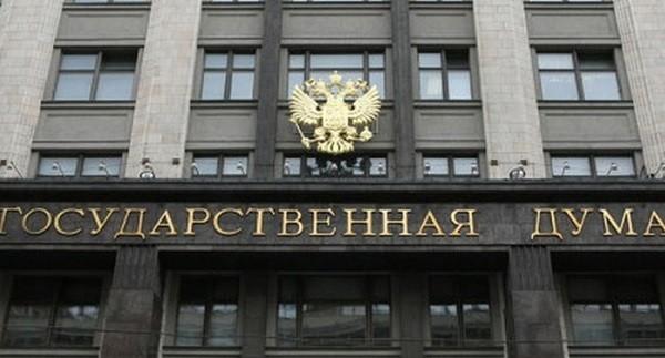 На контракт Госдумы по блокчейн пришло 18 претендентов, сбивавших цену вплоть до 1 рубля
