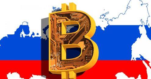 Центробанк России объявил о поддержке рынка ICO