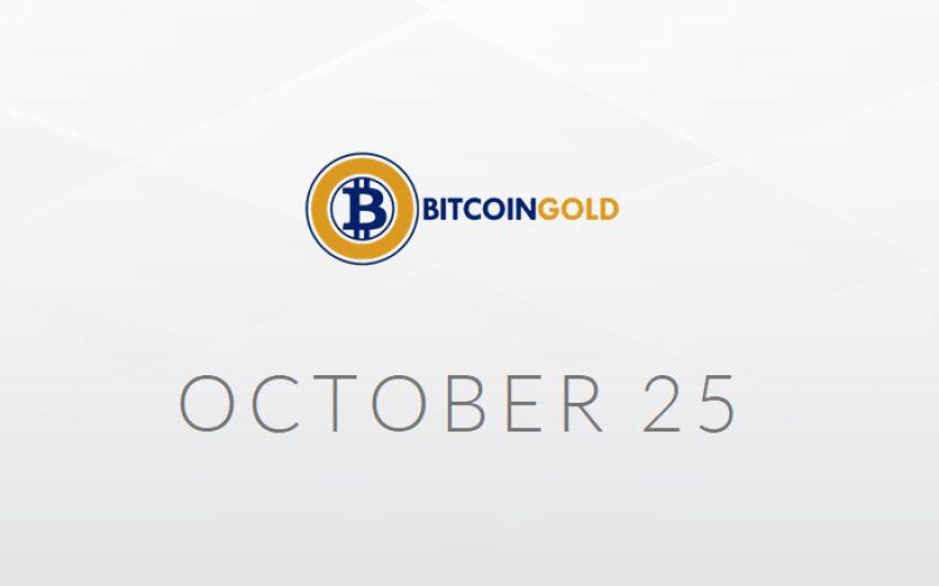 Разработчики Bitcoin Gold добавят защиту от повторного воспроизведения и уникальный формат адресов
