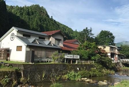 Японская деревня проведет ICO, чтобы оживить местную экономику