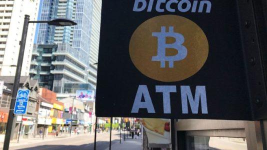 На Кипре появился первый биткоин-банкомат