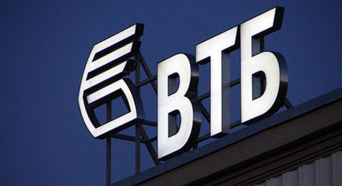 Вице-президент ВТБ: я не верю в коммерческое применение блокчейна