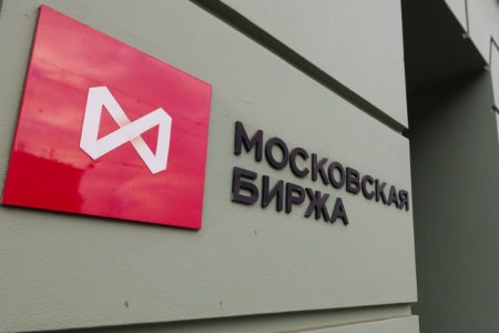 Банк России не разрешил Московской бирже запустить торги фьючерсом на биткоин