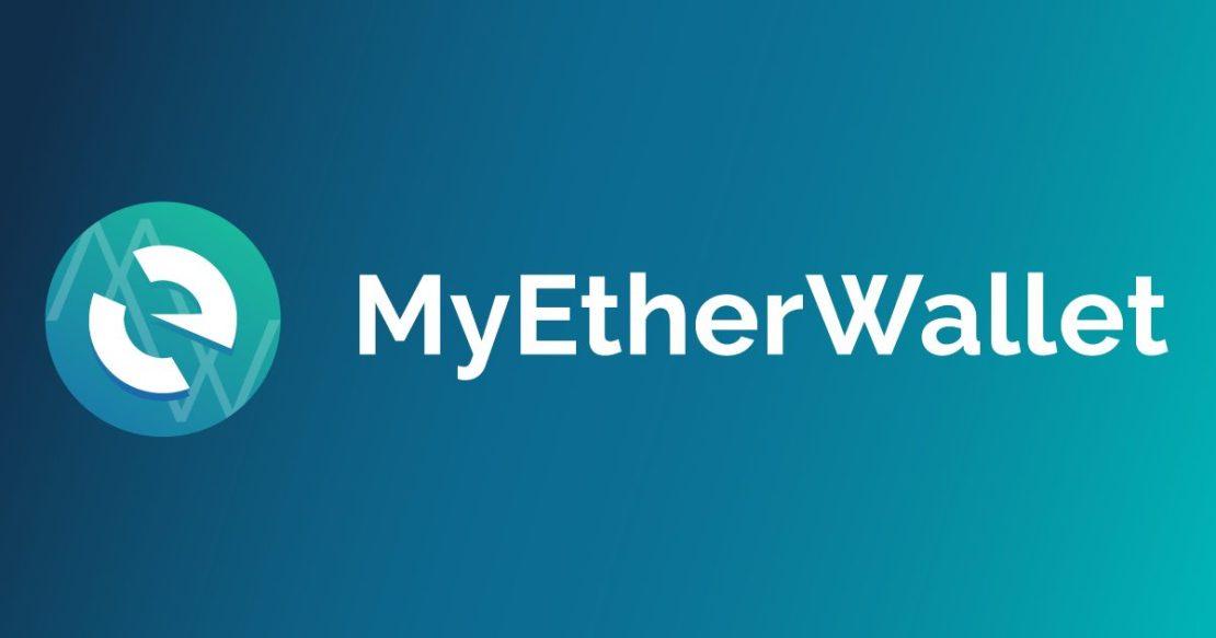 MyEtherWallet выпустит официальное приложение для iOS