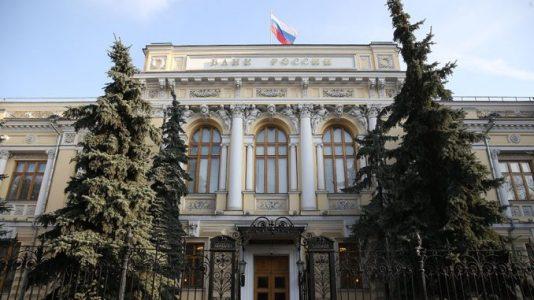 Банк России в 2018 году запустил ПО для выявления финансовых пирамид в сети
