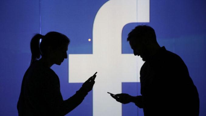 Facebook запретит размещать рекламу криптовалют
