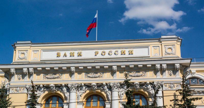 Банк России обеспокоен «эффектом виагры» на рынке криптовалют