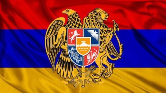 Армения создает свободную экономическую зону для блокчейн-стартапов